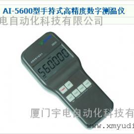 宇�AI-5600型手持式高精度�底�y��x