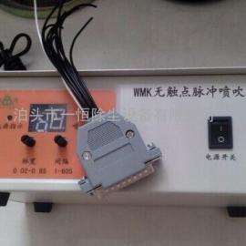 WMK-30无触点脉冲控制仪型号齐全
