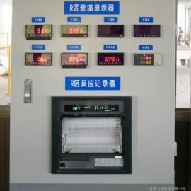 反应釜配料系统|自动计量称重配料系统