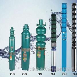 QY潜水电泵销售安装,海淀学院路人民潜水泵维修报价