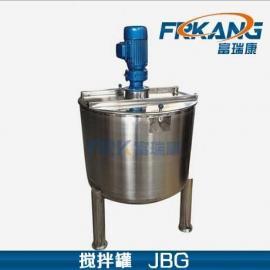 JBG系列不锈钢搅拌罐