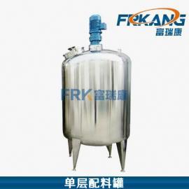 PLG系列封闭式配料桶