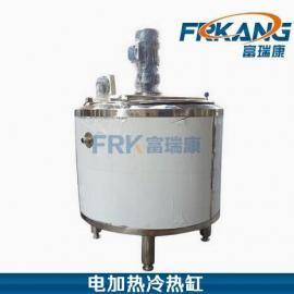 LRG系列立式三层搅拌冷热缸