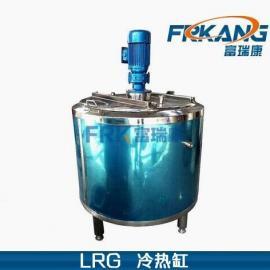 LRG系列不锈钢冷热缸/老化缸