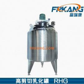RHG系列高剪切乳化罐