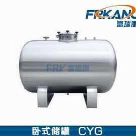 CYG系列卧式储罐