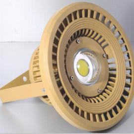 大功率LED防爆灯 化工厂LED防爆灯