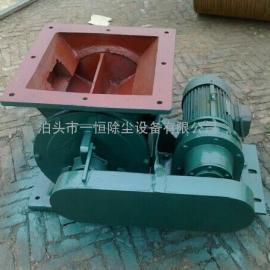 YJD-HG-16星形卸料器|卸灰阀