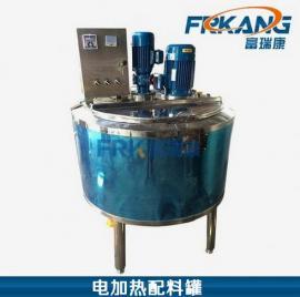 不锈钢电加热乳化搅拌配料罐