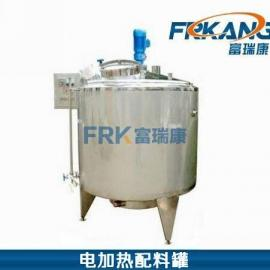 PLG系列立式三层电加热保温配料罐