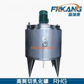 RHG型不锈钢单层乳化罐