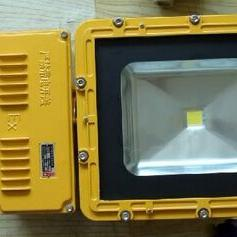 泛光LED防爆马路deng