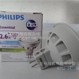 飞利浦 mr16 2.6W 24度 LED灯杯 2700K