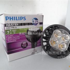 飞利浦 MR16 7W 24D LED灯杯 410lm
