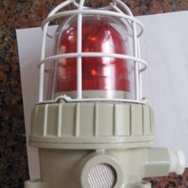 防爆声光报警器BBJ-12V 24V 36V 110V