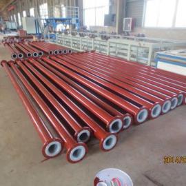 钢衬聚丙烯(PP)管道,衬塑管道