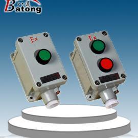 FLA53-A2防bao控zhi按钮