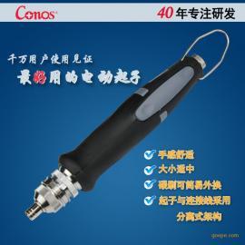 技友Conos全自动电动起子 CY系列 低压直流