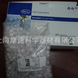 美国PALL 4567 GHP膜针头过滤器0.2UM