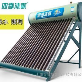 四季沐歌会发电的太阳能热水器