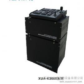 供应旭安K3000系列矩阵系统/安防矩阵系统生产厂家价格