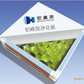 【彩钢复合板价格表】价格_彩钢复合板价格|彩钢复合板厂家