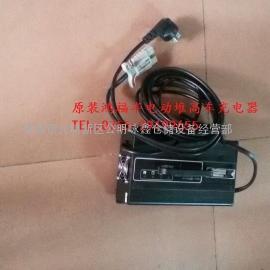 鸿福电动叉车堆高车充电器
