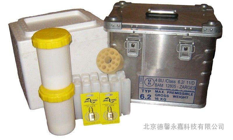 菌株运输盒/永久性生物安全运输箱