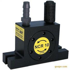 NCR 10气动振动器