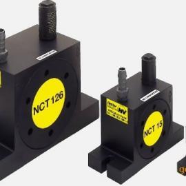 NCT1气动振动器