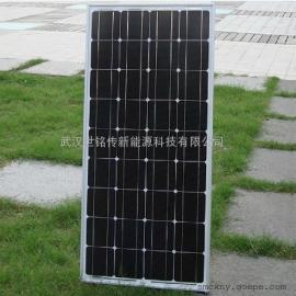 100W单晶硅太阳能电池板高效率光伏板厂家直销