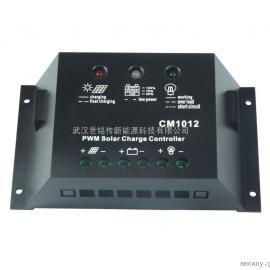 12/24V太阳能充fangdiankong制器10A太阳能路灯kong制器
