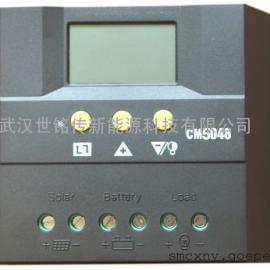 12/24V30A太阳能充放电控制器20A太阳能路灯控制器MPPT控制器