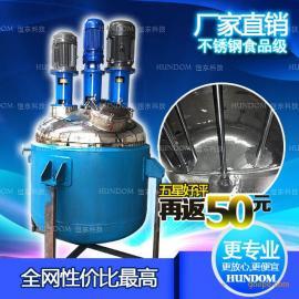 真空分散乳化罐AG官方下载,多功能高剪切型乳化分散反应釜AG官方下载,分散罐
