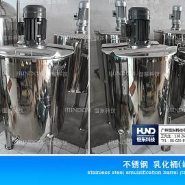 不锈钢真空乳化罐AG官方下载,高剪切拌料乳化桶AG官方下载AG官方下载,高速配料桶