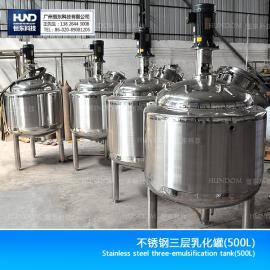 蒸汽加热乳化罐AG官方下载AG官方下载AG官方下载AG官方下载,不锈钢真空乳化罐,高剪切乳化桶,高速配料桶
