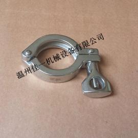 厂家直销316L不锈钢精铸卡箍(规格1.5寸卡盘50.5)
