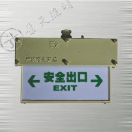 GB8011防爆标志灯