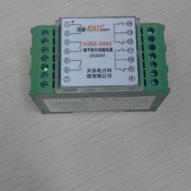 EDP01-RDI.大功率继电器