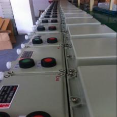 BQD53-50/37~50A(40~57A) 22KW