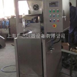 重晶石包装机,气动阀口重晶石称重包装机,重晶石灌包机