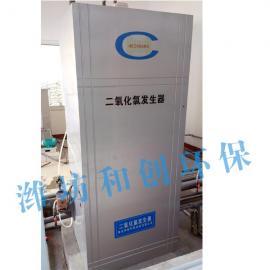 高纯二氧化氯发生器-壁挂式高纯二氧化氯发生器