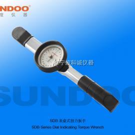 山度SDB-1.5-10表盘式扭力扳手