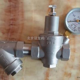 304不锈钢丝扣可调式减压阀