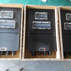 FXM-S-6/10K20六回路带总开关防水防尘配电箱