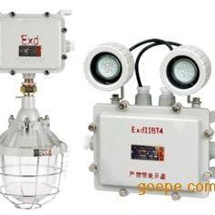 LED防爆双头应急灯 BAJ52防爆应急灯