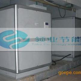 90度热回收热泵热水机