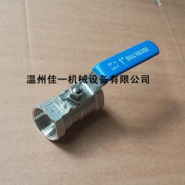 �S家直�N1PC不�P��冉z球�y(一片式�嚷菁y直通球�y)