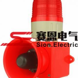 GDJ-II消防语音声光报警器