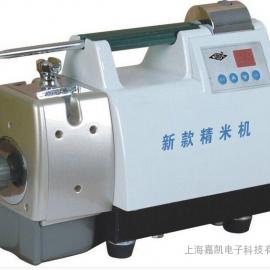 LTJM-2099精米机稻谷糙米 一次性出白度